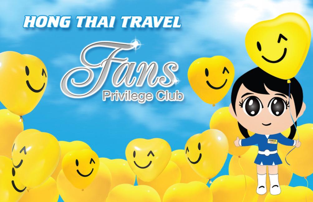 Hong Thai Home Page